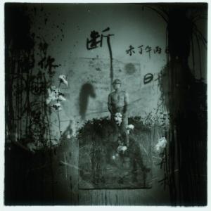 Lu Yanpeng